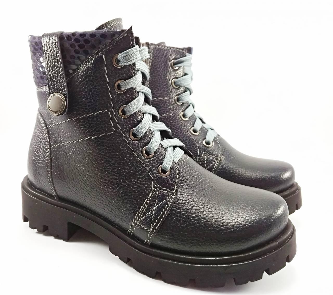 Взуття на сезон  Черевики шкіряні зимові темно-сині ТМ Stefano 30-38 23dc42fc35461