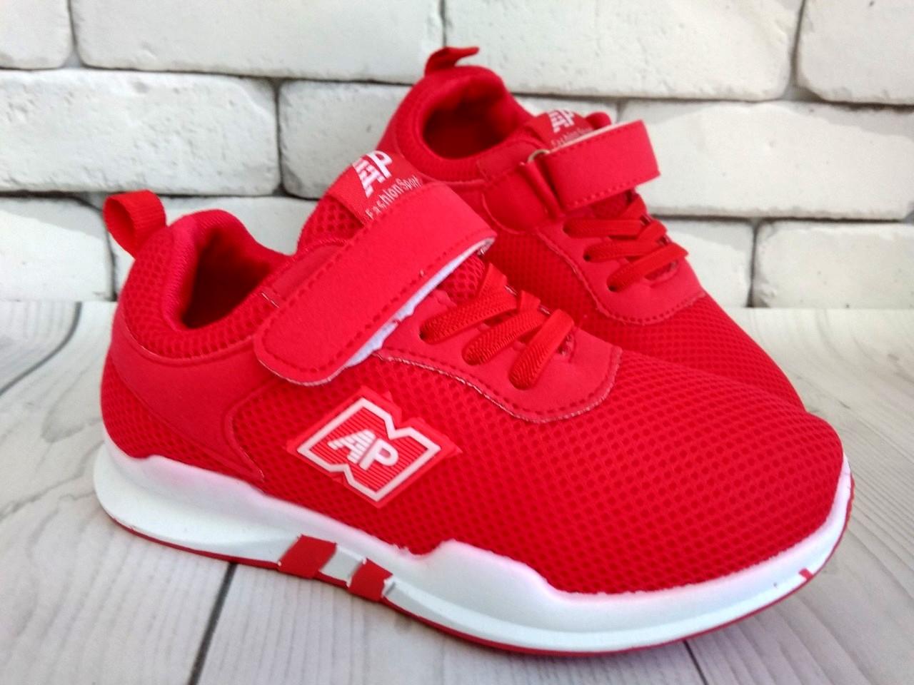 20cbfabe5f9fcf Взуття для дівчат: Кросівки Apawwa червоні сіткою 25-36