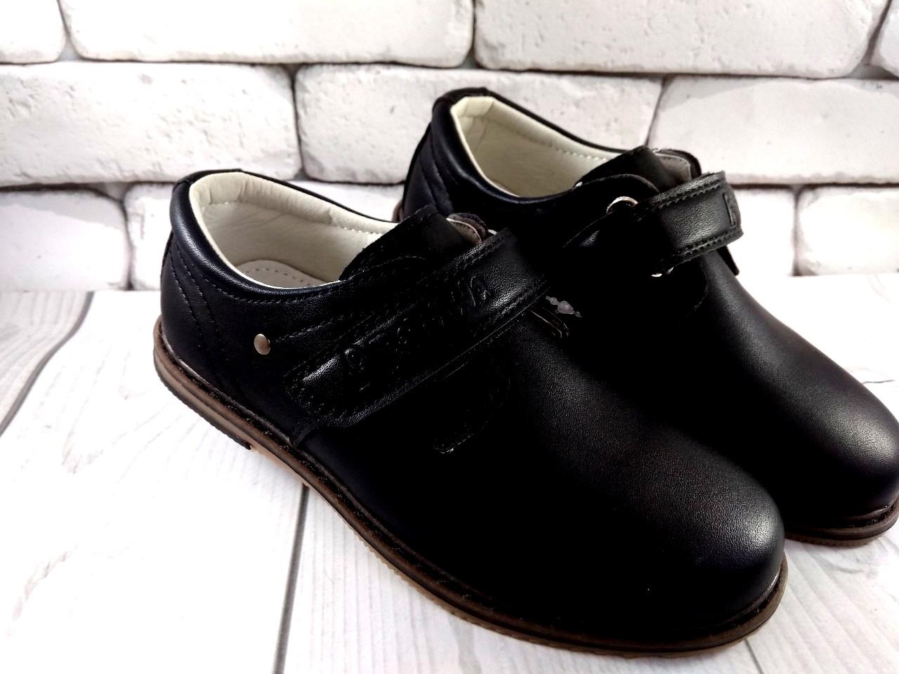 8b9f016dc9c6de Взуття для хлопців: Туфли детские Apawwa А169 чорні