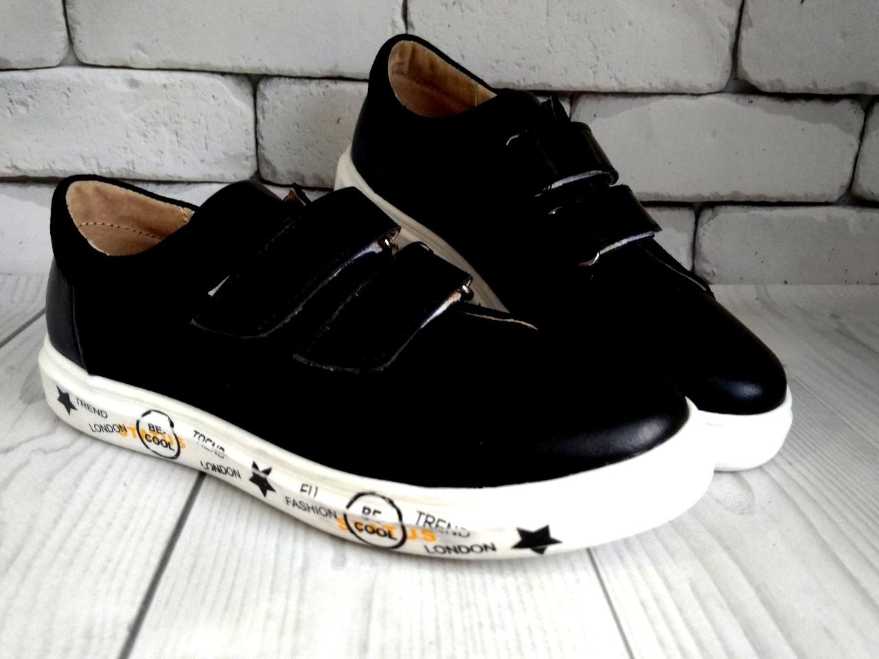 b3ffec5f504c54 Сімейна Знахідка - інтернет магазин дитячого взуття