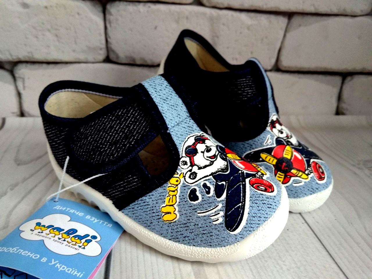 31257e133bc10f Взуття для хлопців