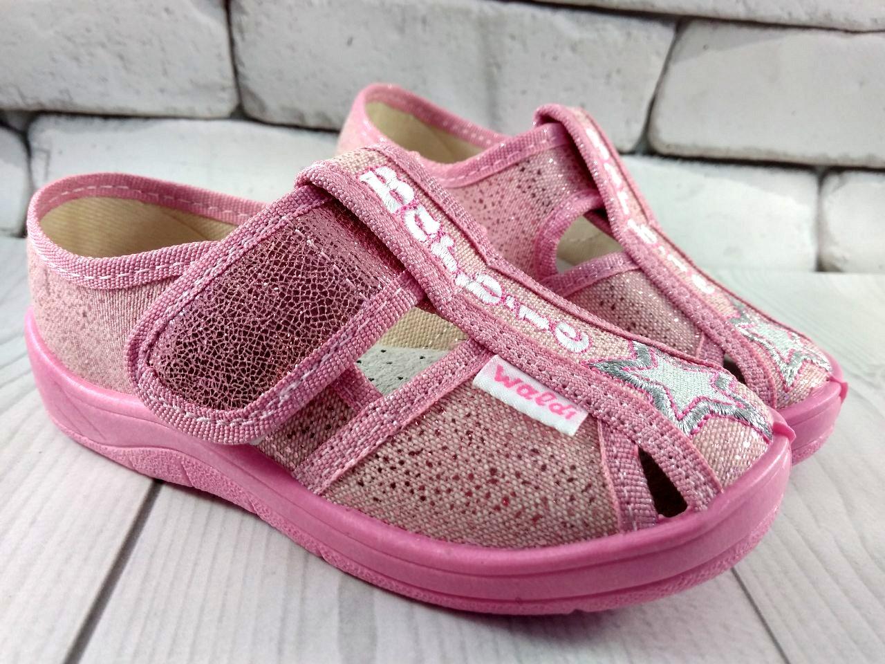 ddfac3344a7c83 Сімейна Знахідка - інтернет магазин дитячого взуття